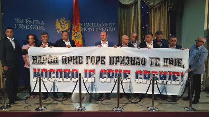 НСД и ДНП: Народ ЦГ никада неће                                            признати лажну државу Косово