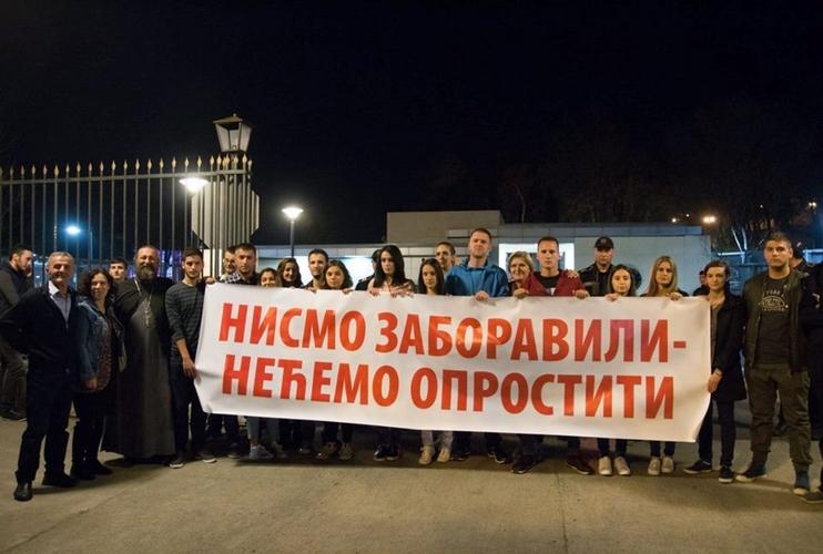 Клуб младих НСД: НАТО агресију нисмо                                                         заборавили и нећемо опростити
