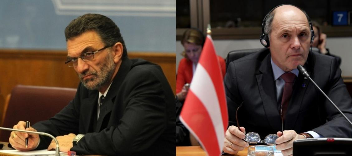 Булајић на састанку са                                                                  предсједником Скупштине Аустрије