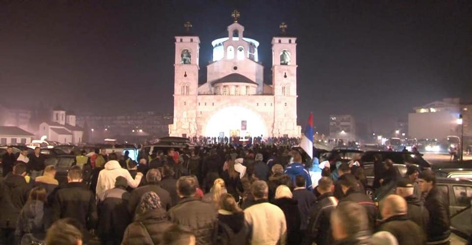 ДФ: Неће нас нико понижавати,                                                            Српску нову годину чекамо у Храму