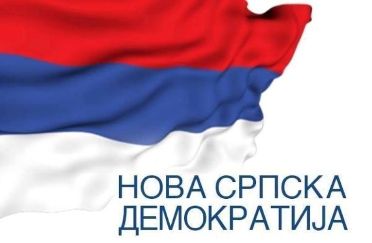 НСД Никшић: Сви                                                        на улице у суботу!